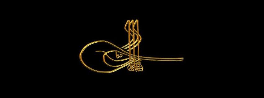 kanuni sultan süleyman tuğrası