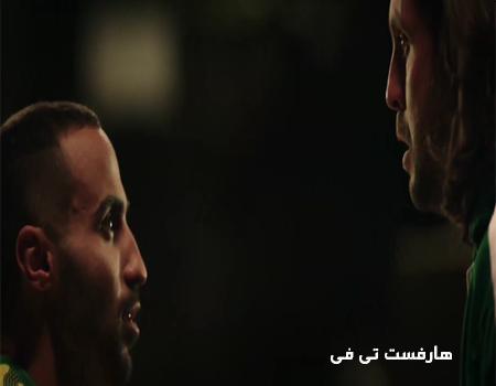 Tamer Hosny - We Ba3din - Al Harb Al Alamia 3