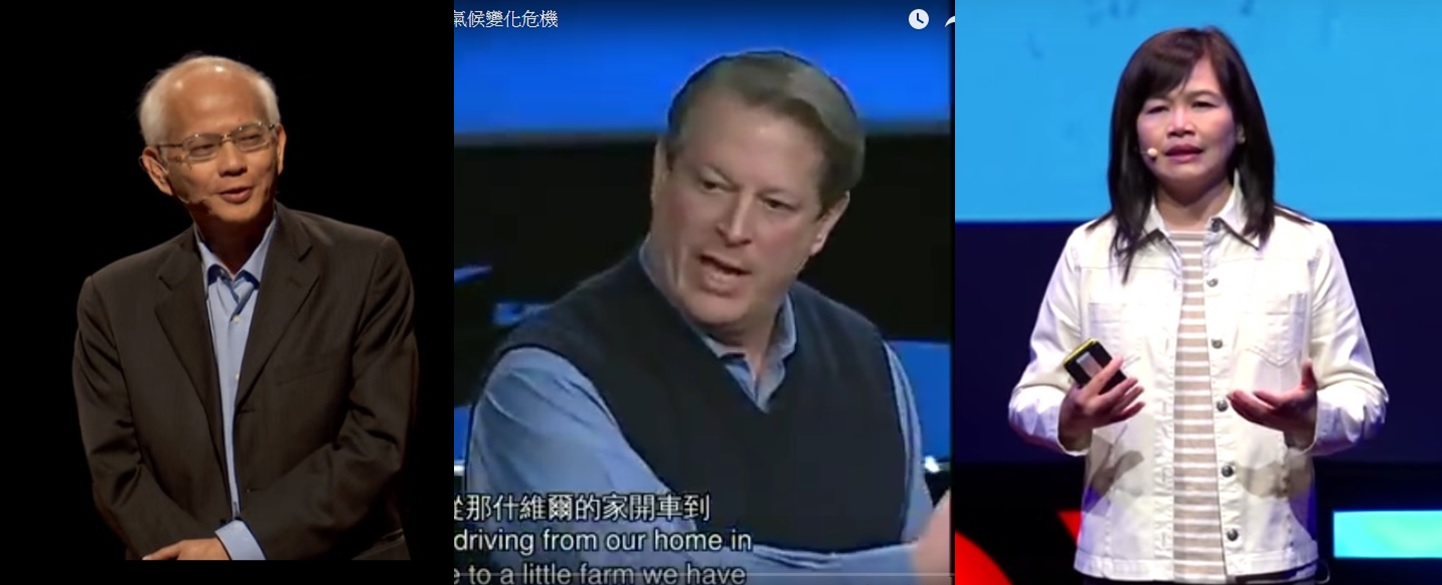 氣候變遷:艾爾‧高爾 Al Gore 詹明仁 Ming-Ren Zhan 胡湘玲 Shiang-Ling Hu The case for optimism on climate change