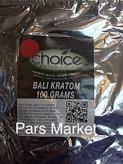 Choice Kratom Red Vein Bali Powder Pars Market Howard County Columbia Maryland 21045
