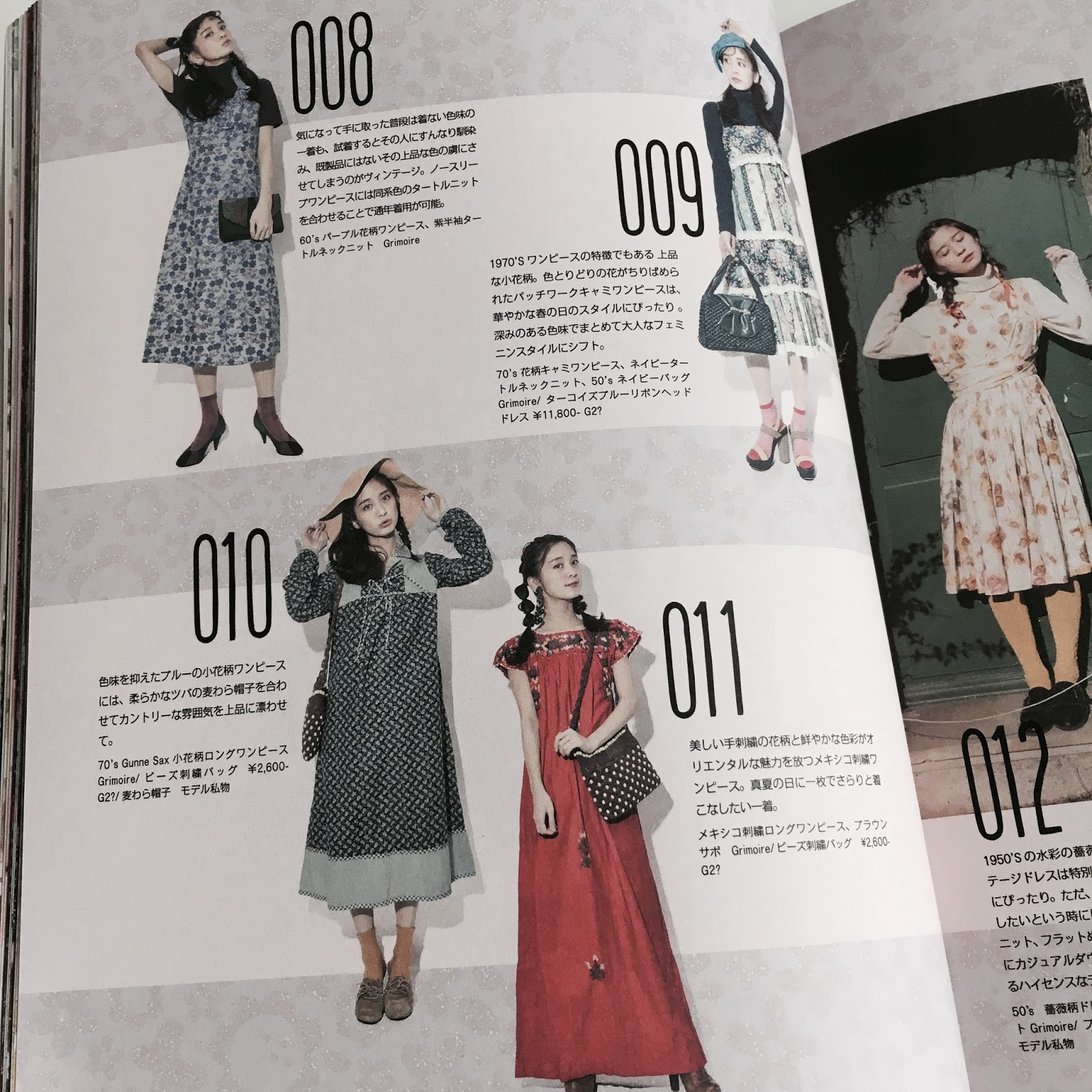 Best vintage fashion books 33