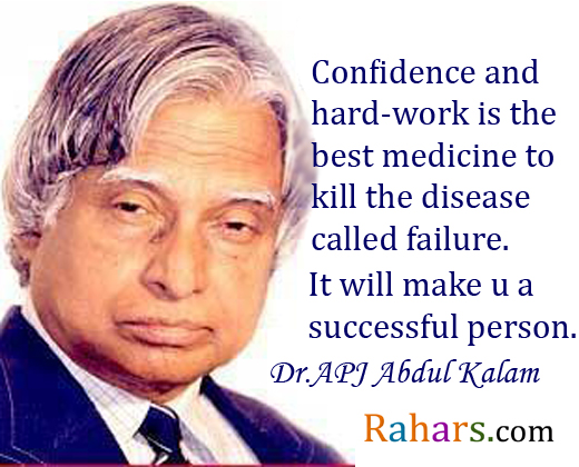 abdul kalam quotes Abdul kalam's inspirational quotes have motivated many youth to work hard to achieve their goals10 most popular inspirational quotes by apj abdul kalam.