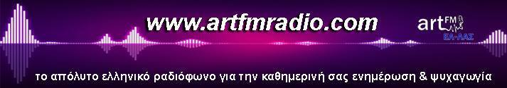 ARTFM RADIO.TV.BLOG