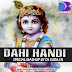 Dahi Handi Special Mashup By Dj SuraJ N Mix