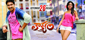 Loukyam movie wallpapers-thumbnail-20