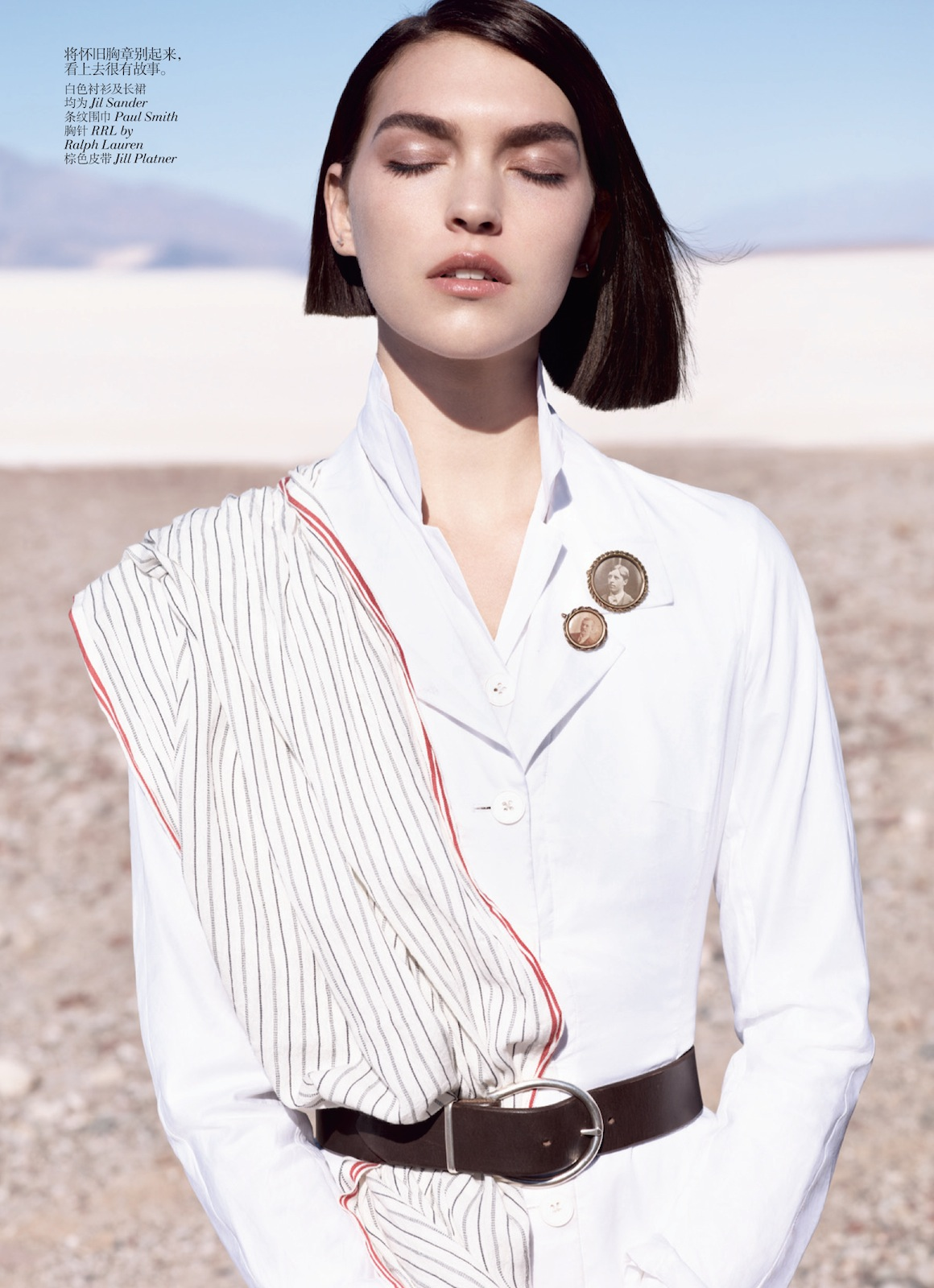 Arizona Muse in Vogue China May 2012 by Josh Olins