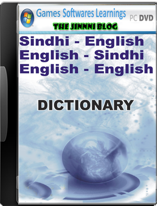 Download Advanced English Dictionary - free - latest
