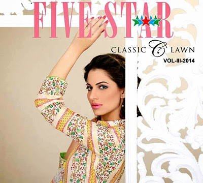 Five Star Classic Lawn 2014 Volume 3