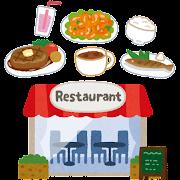 外食のイラスト(軽減税率)