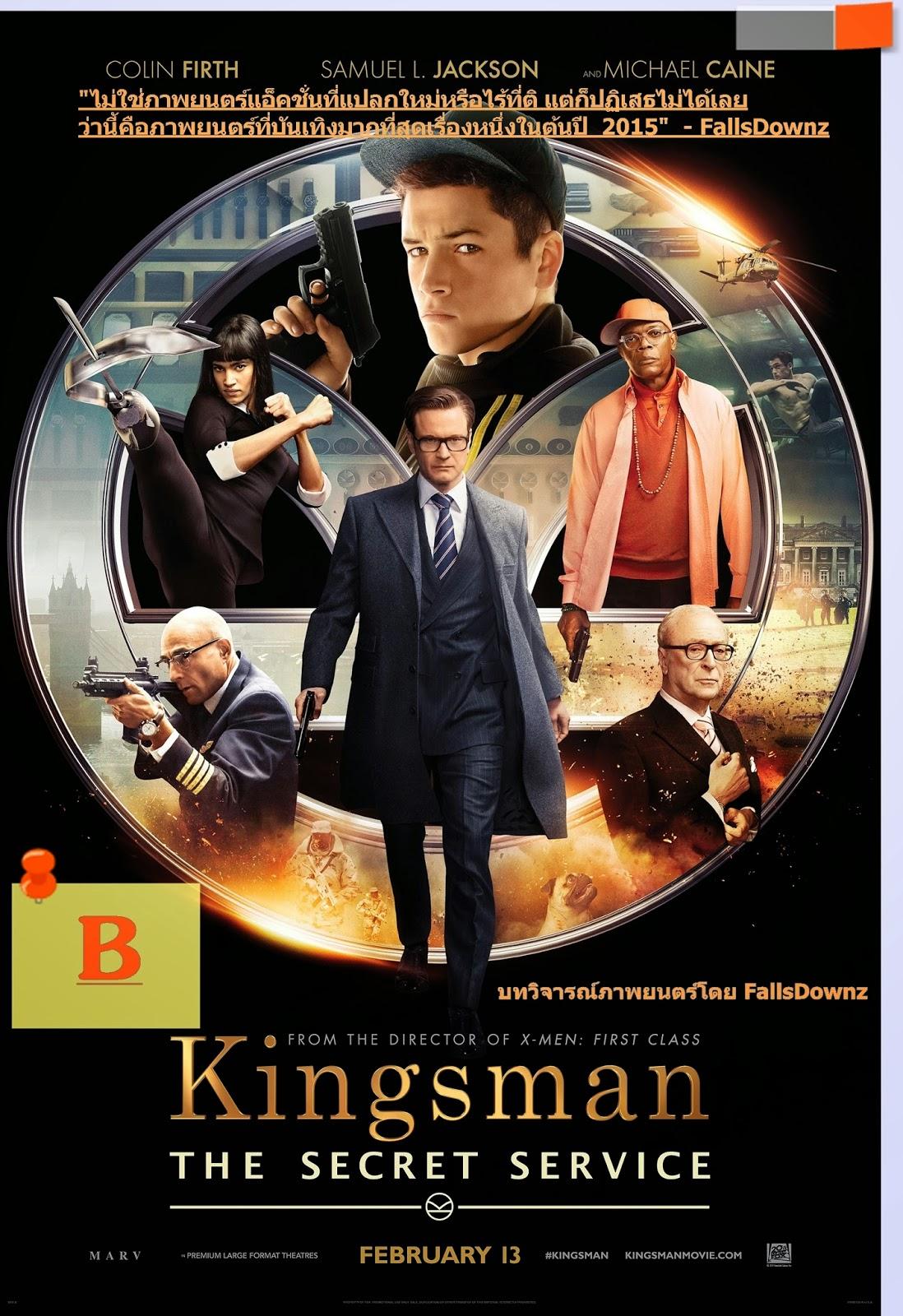 fallsdownz movies amp games reviews kingsman the secret