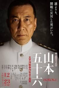 Ver Admiral Yamamoto (Rengou Kantai Shireichoukan Yamamoto Isoroku) (2011) Online