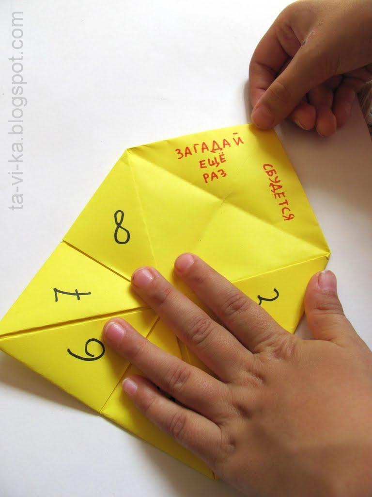 Как сделать в оригами гадалку