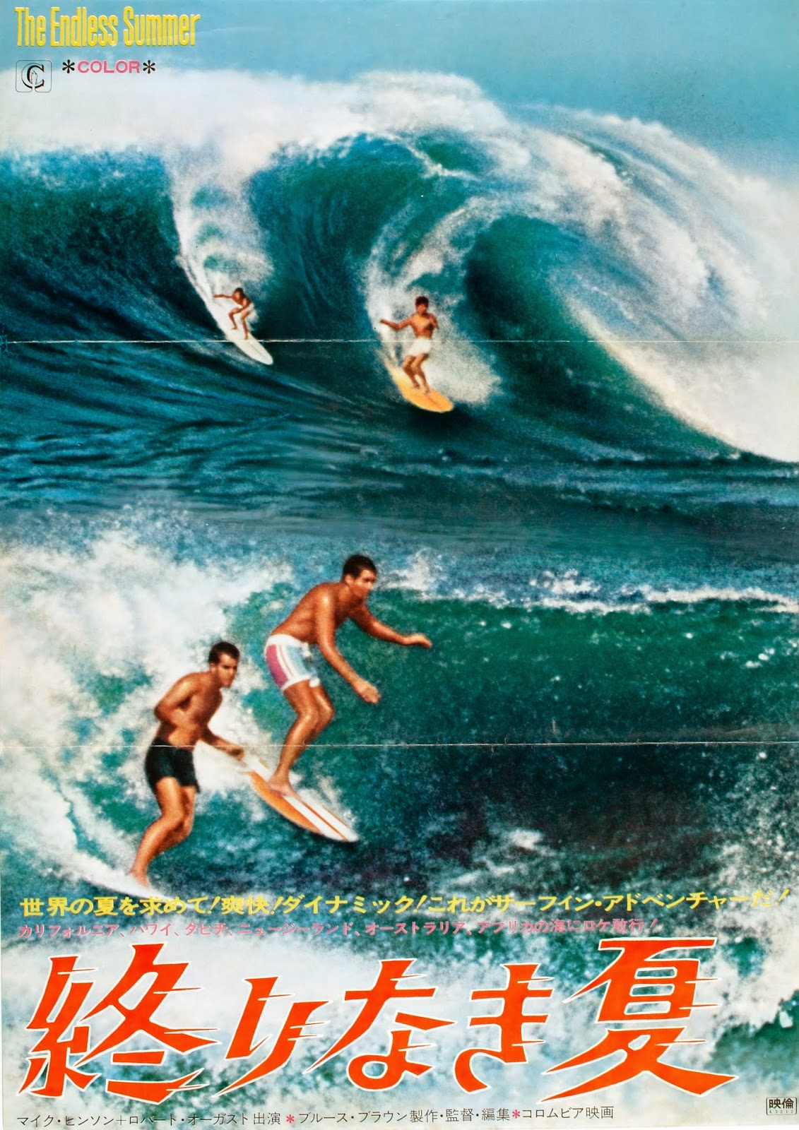 Surfing Heritage & Culture Center: The Endless Summer Story, Photos, and More...