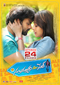 Subramanyam For Sale first look wallpapers-thumbnail-20