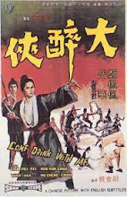 Bebe conmigo (1966)