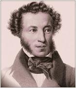 Великий поэт России А.С. Пушкин