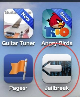 Cara Jailbreak iOS 6.1.1 Untethered di iPhone 4s Menggunakan Evasi0n 1 ...