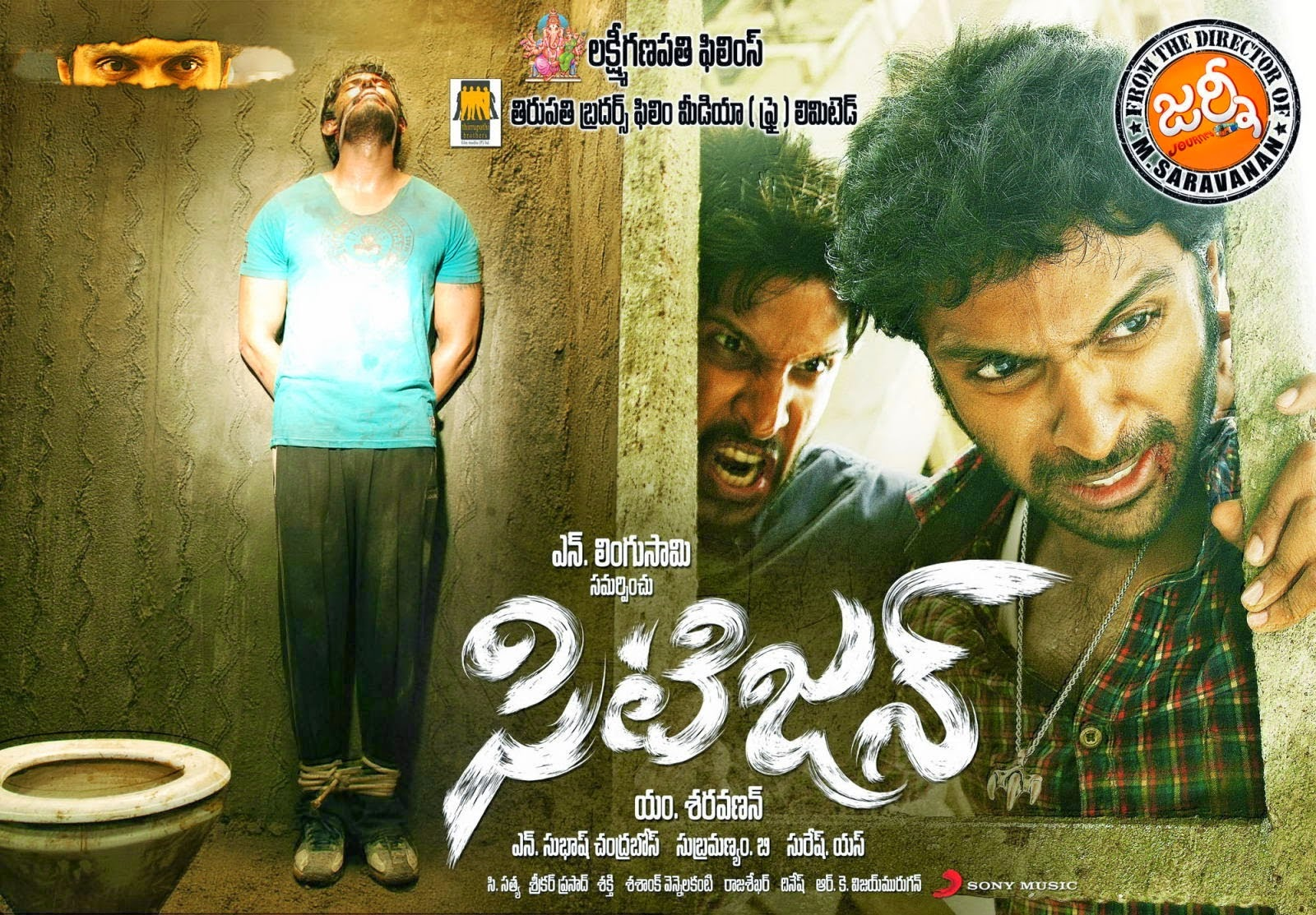 citizen movie latest posters no1hdwallpapers