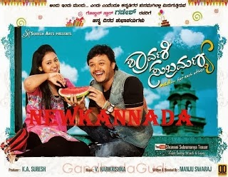 Download Shravani Subramanya (2013) Kannada Mp3 Songs