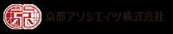 京都アソシエイツBLOG