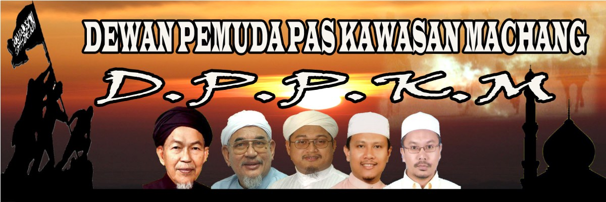 Dewan Pemuda Pas Kawasan Machang