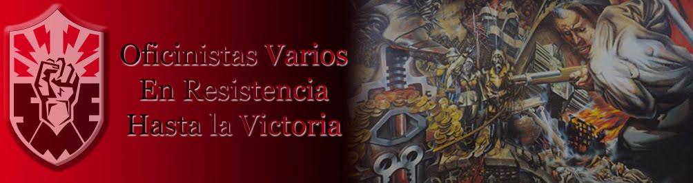 OFICINISTAS VARIOS