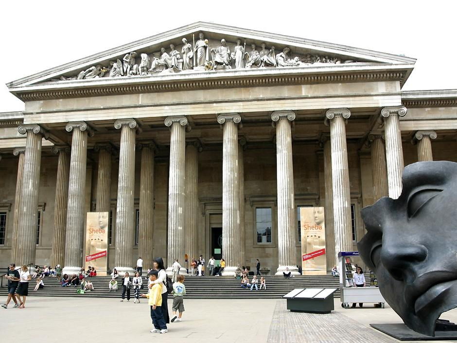 british museum london location