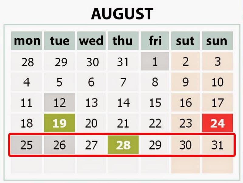 События недели 25-31 августа 2014 года от информационного агенства Дайджесты и Аналитика Украина