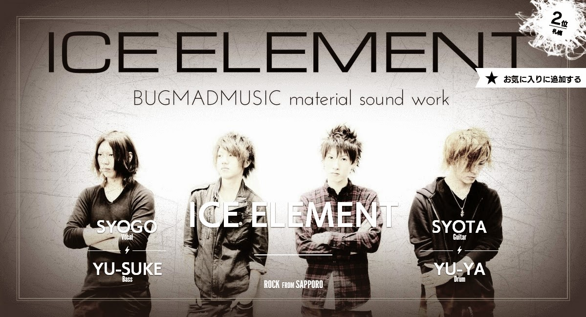 ICE ELEMENT – Red Bull Live On The Road