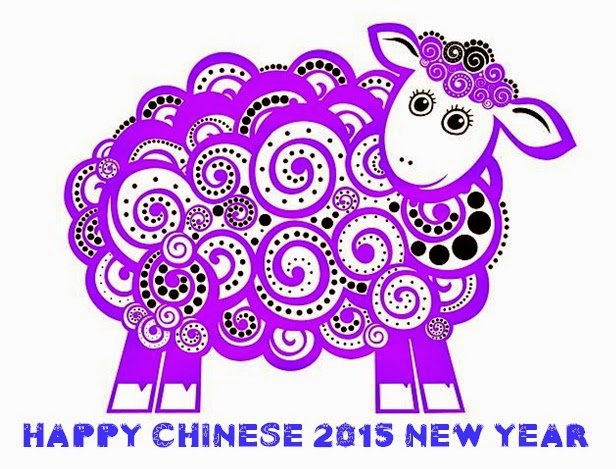 Chinese new year 2015 greeting sms