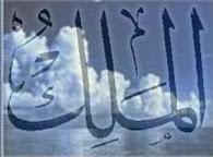 - Maha Pencipta -