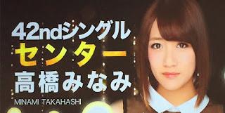 Takahashi-Minami-Menjadi-Center-Pada-Single-ke-42-AKB48