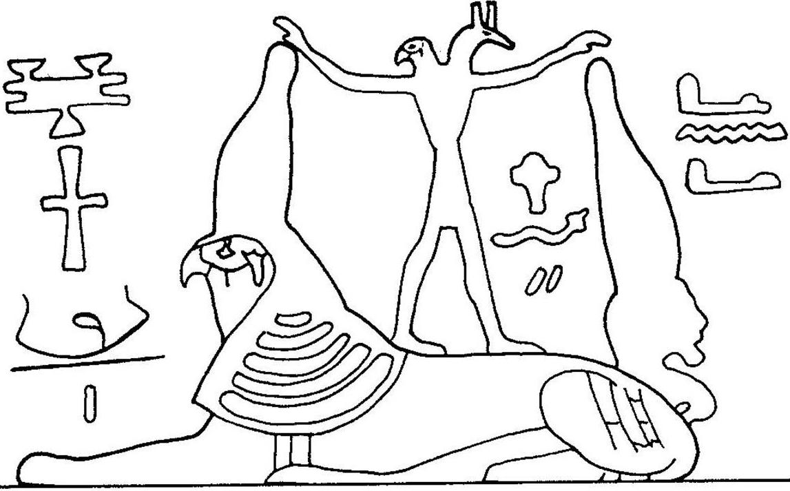 المعبود أو الإله سوتخ
