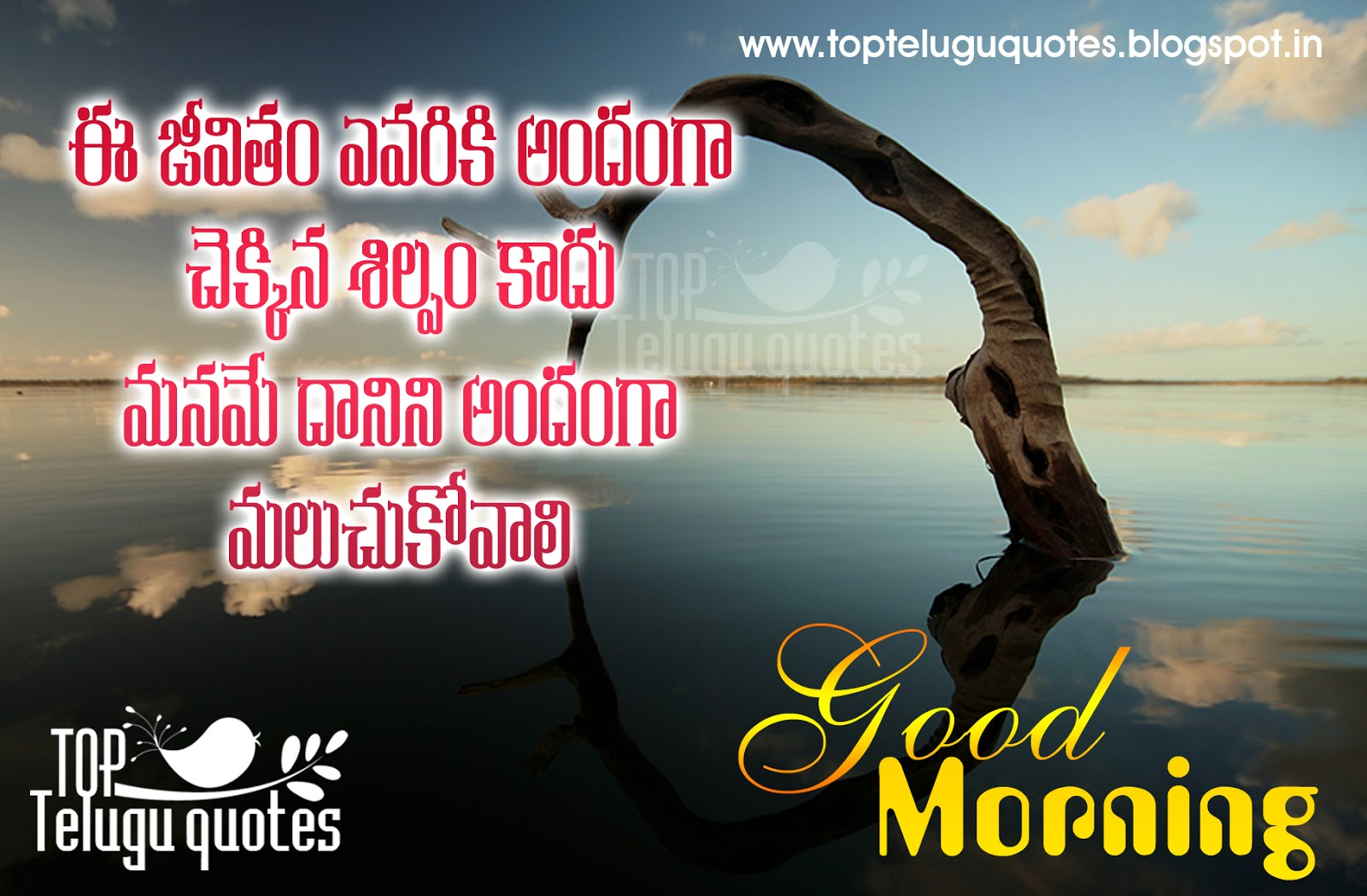 Latest Quotes About Life Lifenewgoalsquotestelugumessages  Telugu Quotes  Pinterest