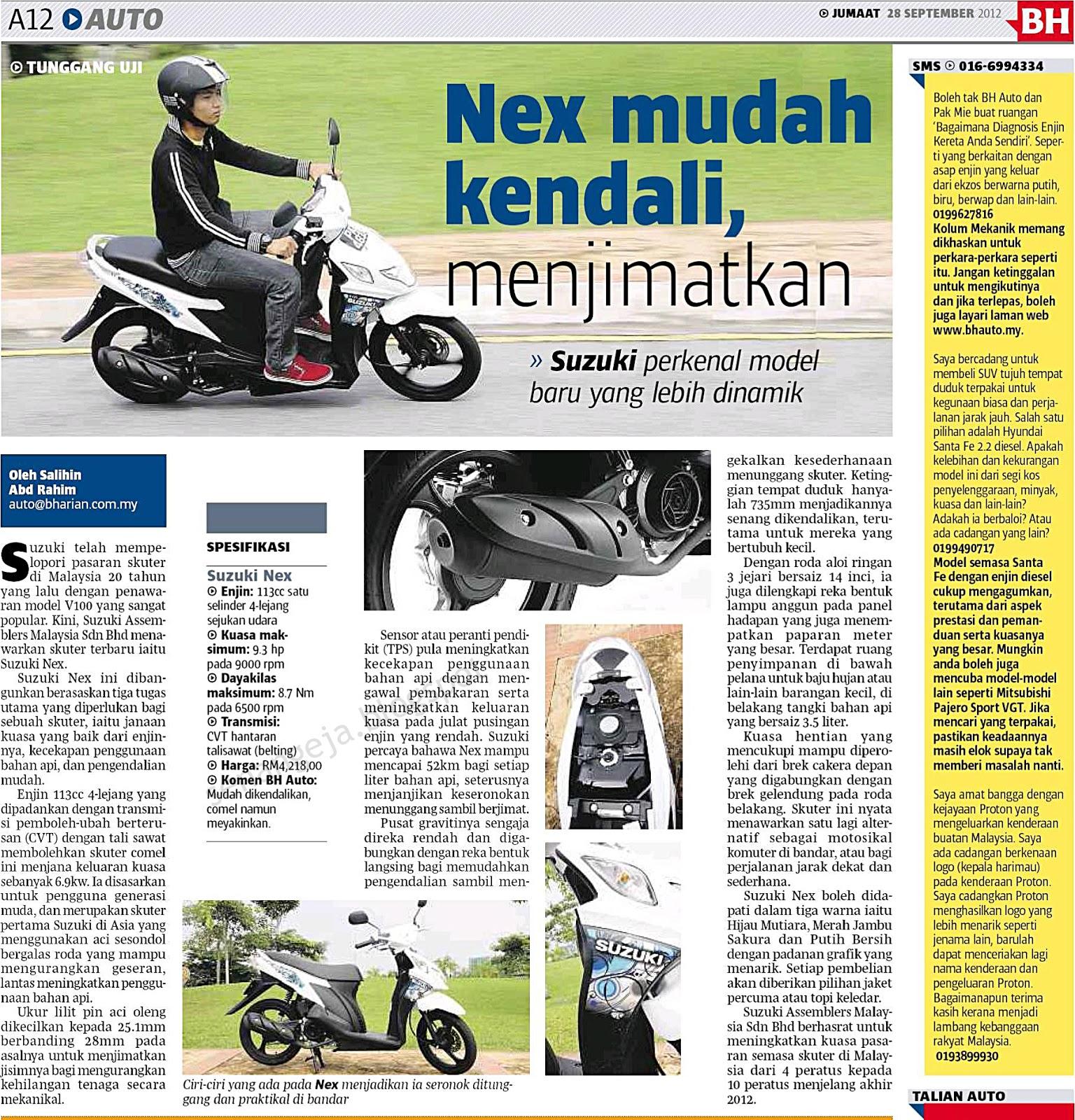Jom belajar mekanik sekejap linkwithin antara motorsikal yang se minat adalah suzuki tetapi belum pernah mempunyai kategori skuter