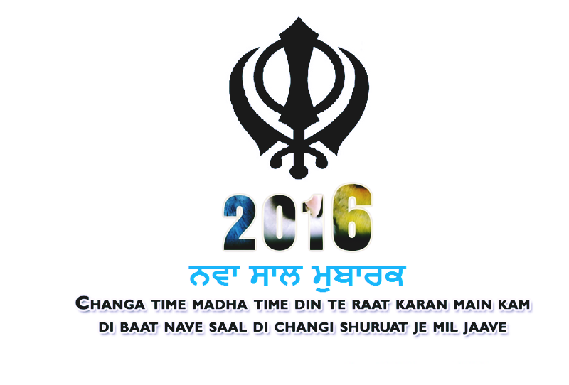 best happy new year status 2015 for whatsapp amp facebook
