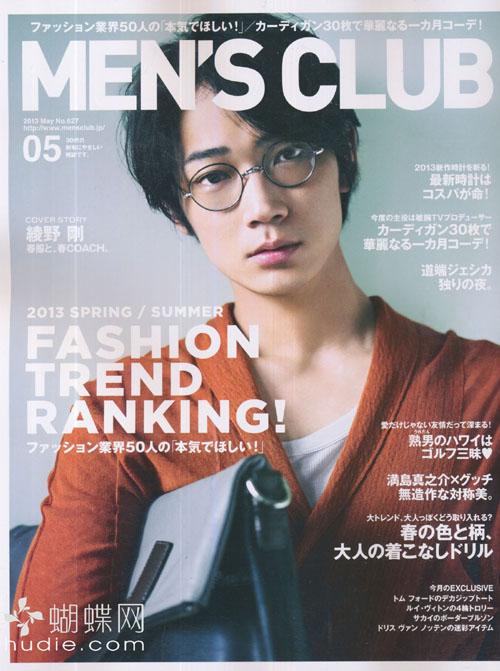 MEN'S CLUB (メンズクラブ) May 2013 Go Ayano  綾野剛