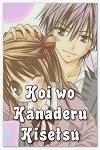 http://shojo-y-josei.blogspot.com.es/2014/08/koi-wo-kanaderu-kisetsu.html