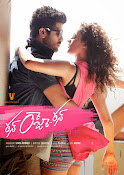 Run Raja Run Movie Wallpapers and Posters-thumbnail-16