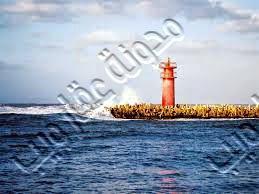 شقة للبيع برأس البر مطلة على البحر ولها حصة فى الأرض-شقق للبيع برأس البرمطلة على البحر-عشش للبيع فى رأس البر-شقق للبيع 2014-شقق للبيع تشطيب لوكس بسعر مغرى