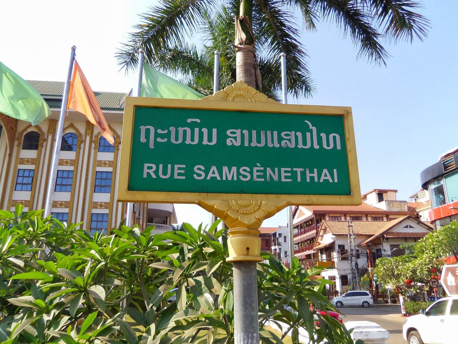fruit soorten op laos en cambodja