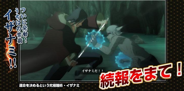 Sasuke And Itachi Vs Kabuto Storm 3 Poder� tamb�m gostar de: