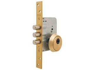 Cerrajeros: marca FAC Seguridad