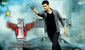 1 Nenokkadine Movie HQ Wallpapers-thumbnail-1