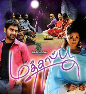 Mathapoo DVD, Watch Mathapoo 2013 Tamil Movie Online