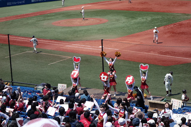 Japanese baseball waseda cheerleaders