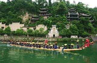 مدينة تشن يوان في الصين