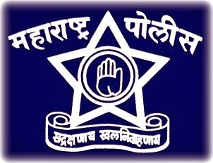 Mahapolice Maharashtra Police Constable Recruitment 2013