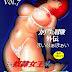 [Iihitoya Dosukoidou (Minor Boy)] Dorei Joou Soara vol. 7