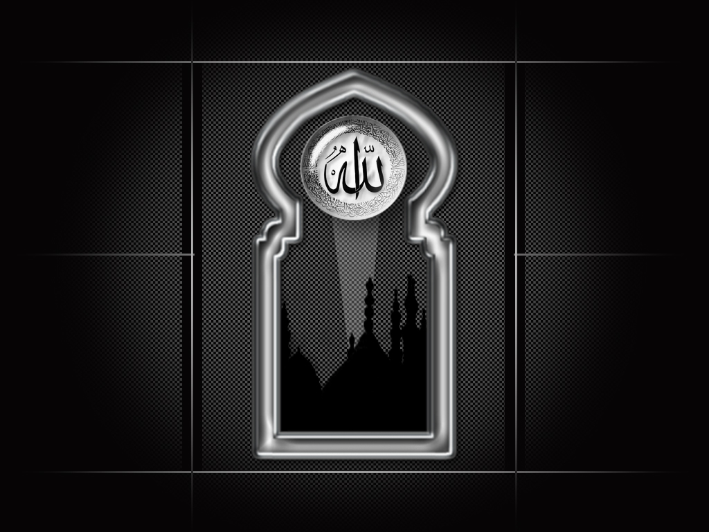 Kaligrafi Allah Wallpaper